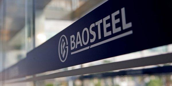 Cina: nasce Baowu China Steel Group – Istituita il 01.12 la seconda potenza siderurgica mondiale. 228mila dipendenti, atteso fatturato oltre i 99 miliardi