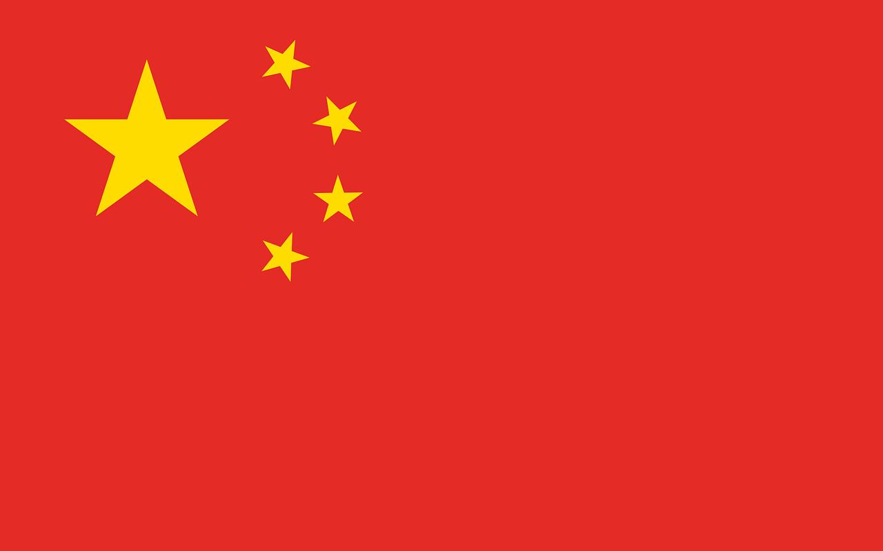 Siderurgia cinese COVID free – Fatturati ed utili delle acciaierie cinesi alle stelle